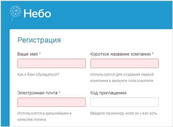 регистрация ип москва отзывы