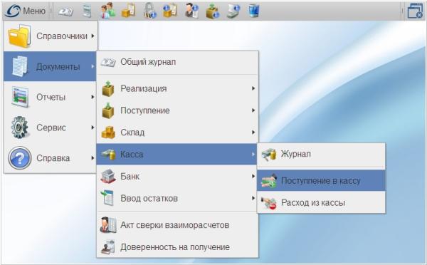 Онлайн-бухгалтерией пути регистрации ип
