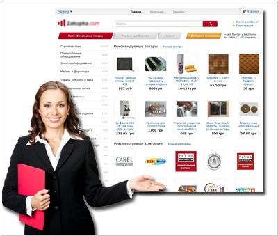 3a95497f653 SaaS сервисов для создания интернет-магазинов уже довольно много
