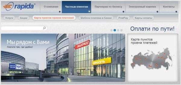 банк кредит онлайн заявка