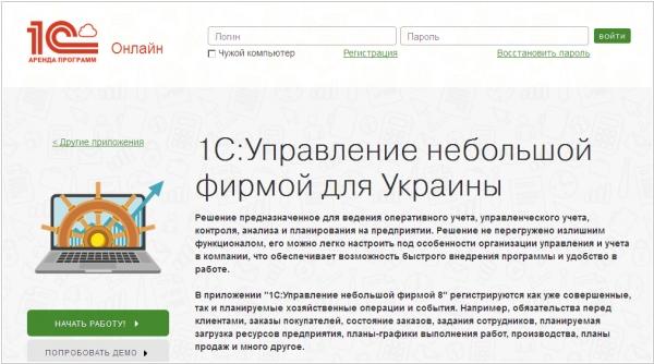 Бухгалтерия для начинающих онлайн бесплатно декларация 3 ндфл объявления
