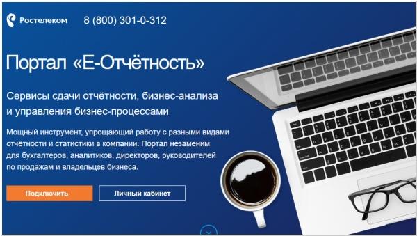 цены на бухгалтерское сопровождение москва