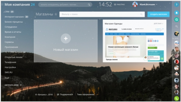 Создать хостинг для интернет магазина хостинг игровых серверов в новосибирске
