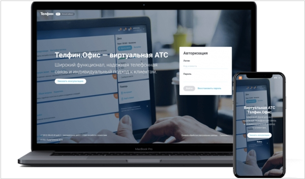 Безотказные займы онлайн новосибирск