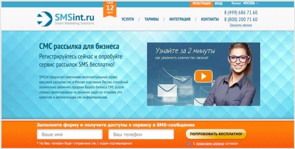 Реклама рассылка через интернет красивого ссылка на сайт