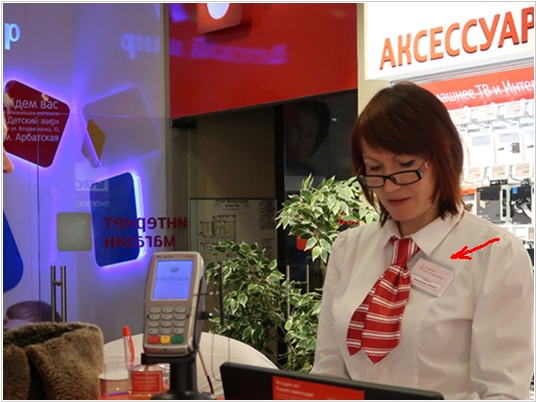 В России придумали бейджи с микрофонами для анализа речи сотрудников