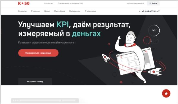 интернет сервисы рекламы