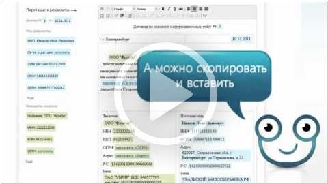 Рейтинг интернет бухгалтерия электронная отчетность в налоговую в краснодаре
