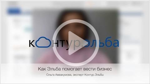 Бесплатные аналоги 1с бухгалтерия фирмы заполнение декларация 3 ндфл 2019