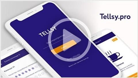 Tellsy – сервис для геймификации семинаров и вебинаров
