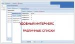 Virtualbuh.ru