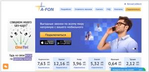 A-FON.RU
