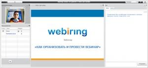 Webiring