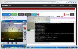 OpenMCU