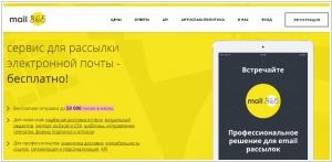 Mail365.ru