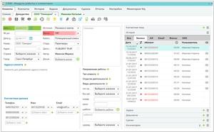 VirtualOfficeTools