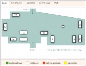 M-Bronirovanie.ru