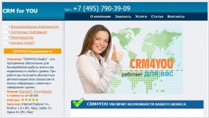 CRM4YOU Lawyer