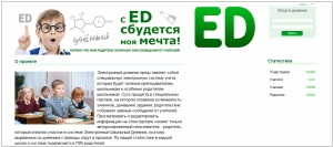 ED.ua