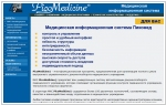 PicoMedicine