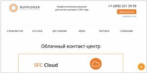 SFC Cloud
