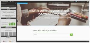 Sitewebio