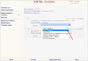 OPAC-Global