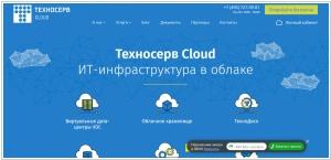 Техносерв Cloud
