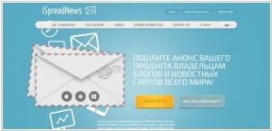 iSpreadNews