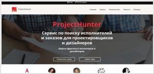 ProjectHunter