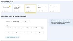 Яндекс.Взгляд