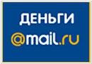 Деньги@Mail.ru