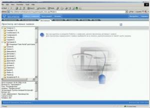 AstroSoft Support Center Software