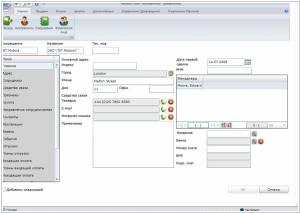 Monitor CRM Web
