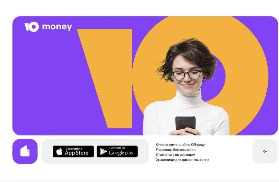 Сбербанк: конвертация валюты при оплате картой, курс доллара